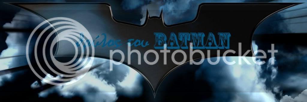 θρύλος του Batman