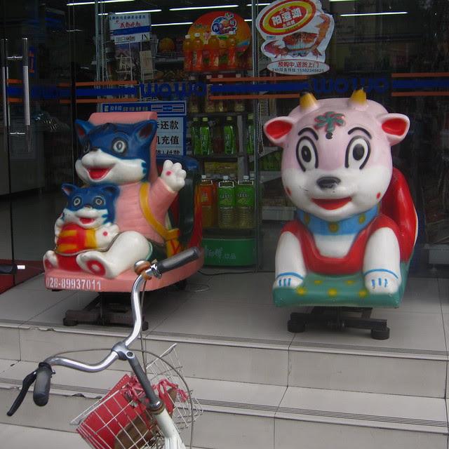 Scary Lookin' Kiddie Rides, Chengdu
