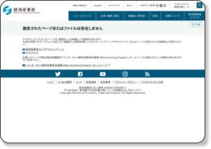 http://www.meti.go.jp/policy/economy/chizai/chiteki/pdf/sankoushiryou6.pdf