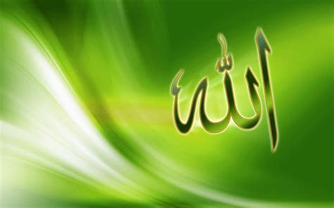Allah, Islam Wallpaper for Widescreen Desktop PC 1920x1080