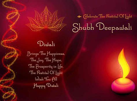 happy diwali status  whatsapp messages  facebook