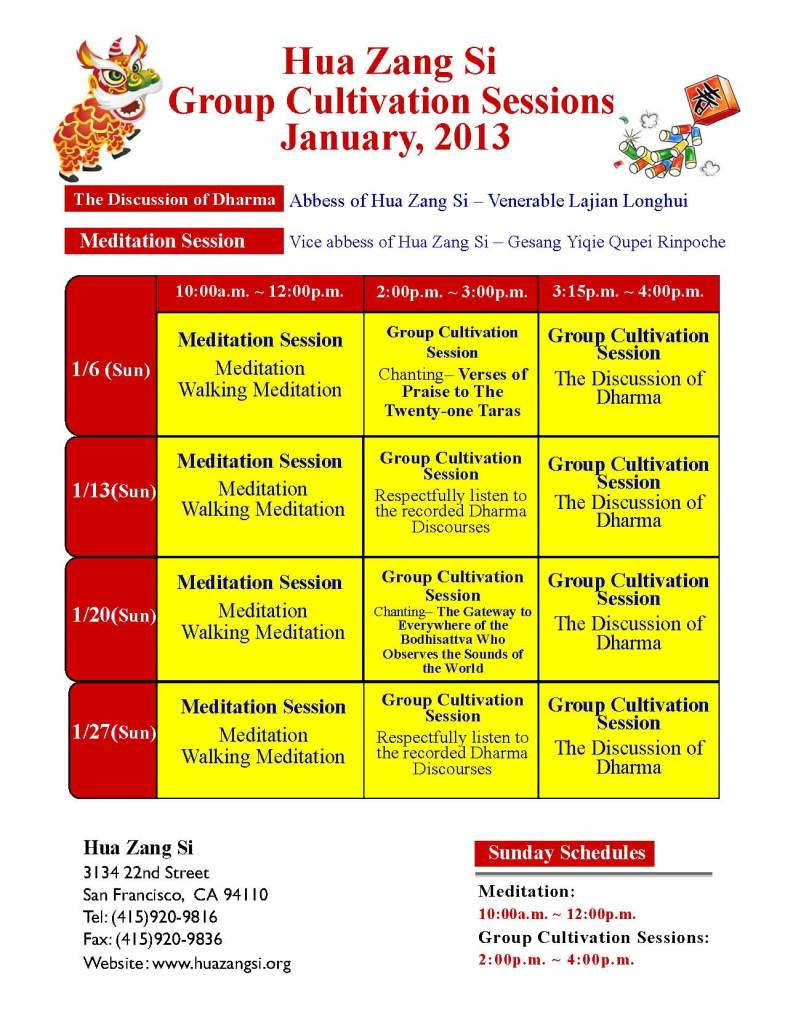 Cultivation Session Schedule of January , 2013