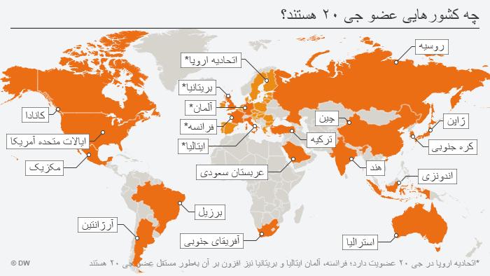 Infografik Welche Länder sind Teil der G20 FAR