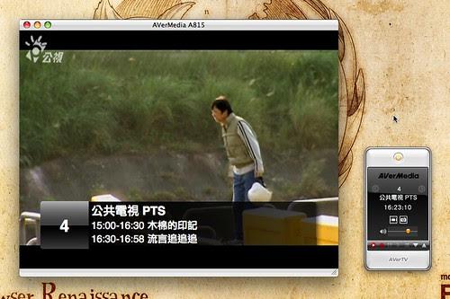 AVerTV for Mac - 1