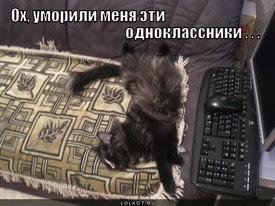 Одноклассники школа 1 нижневартовск
