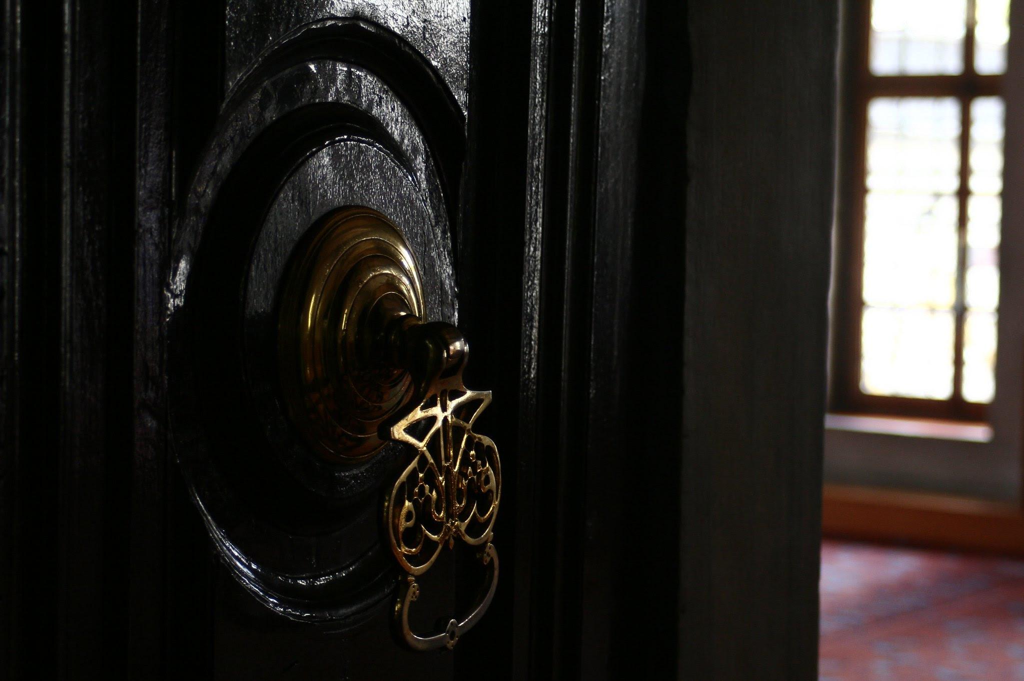 Door inside Eyüp Mosque