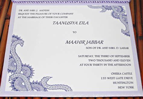 Marathi Lagna Patrika Buddhist   Invitation Theme Design