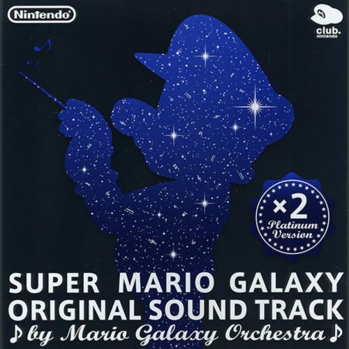 http://www.mariomayhem.com/downloads/sound_tracks/SuperMarioGalaxyOSTPlatinum.PNG