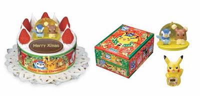 Pokemon Christmas Cake 2008 Bandai
