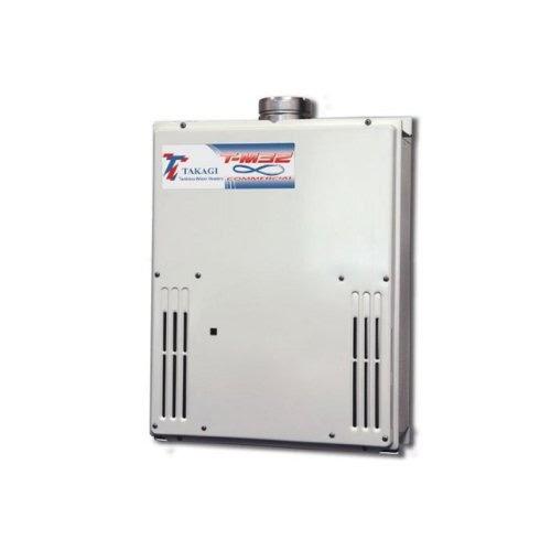 Tankless Water Heater Reviews Review Takagi T M32 Ng