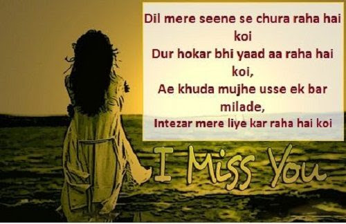 50 I Miss You Images Download For Whatsapp Pictures Wallpaper Pics