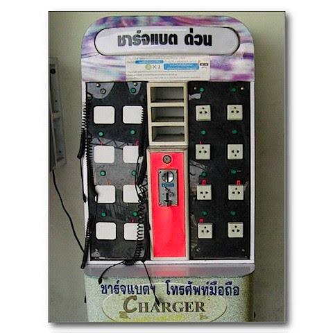 the_power_vendor_phone_charge_vending_machine_postcard-r0913a78b75b6434a80ded7bbead579fa_vgbaq_8byvr_512.jpg
