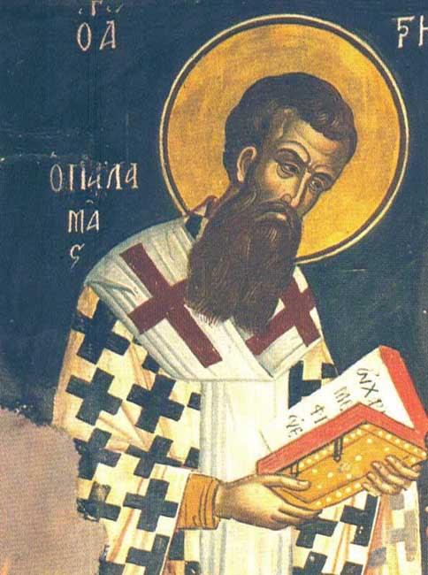 ST. GREGORY PALAMAS, Archbishop of Thessaloniki