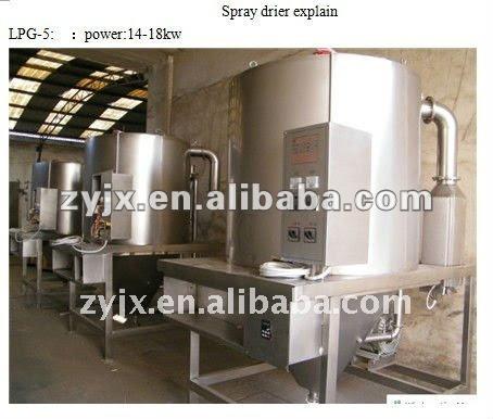 Lab Liquid Drying Machine