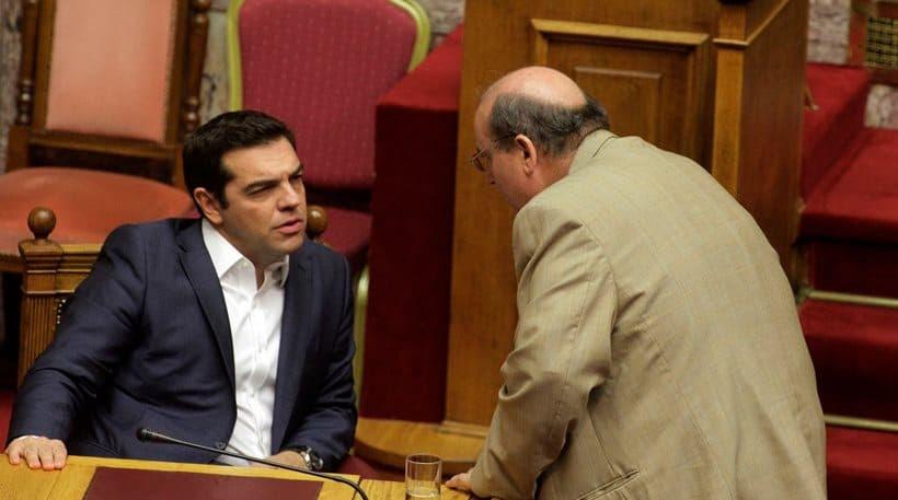 tsipras filhs 01