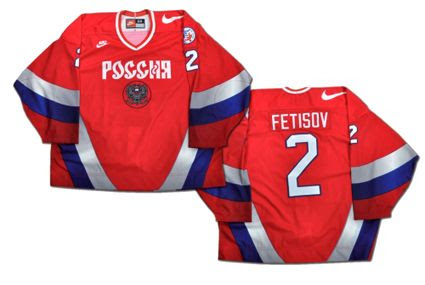 Russia 1996 jersey photo Russia1996jersey.jpg