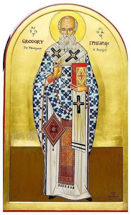 http://www.cuvantul-ortodox.ro/wp-content/uploads/2011/01/st_gregory.jpg