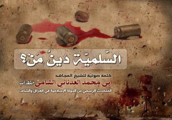 ISIL Statement on Egypt Aug 30.jpg