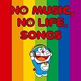 NO MUSIC,NO LIFE.SONGS【通常価格盤】