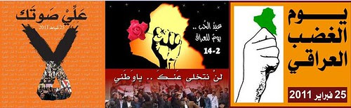 Iraq youth February 25th