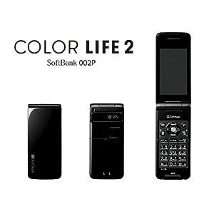 COLOR LIFE 2 002P