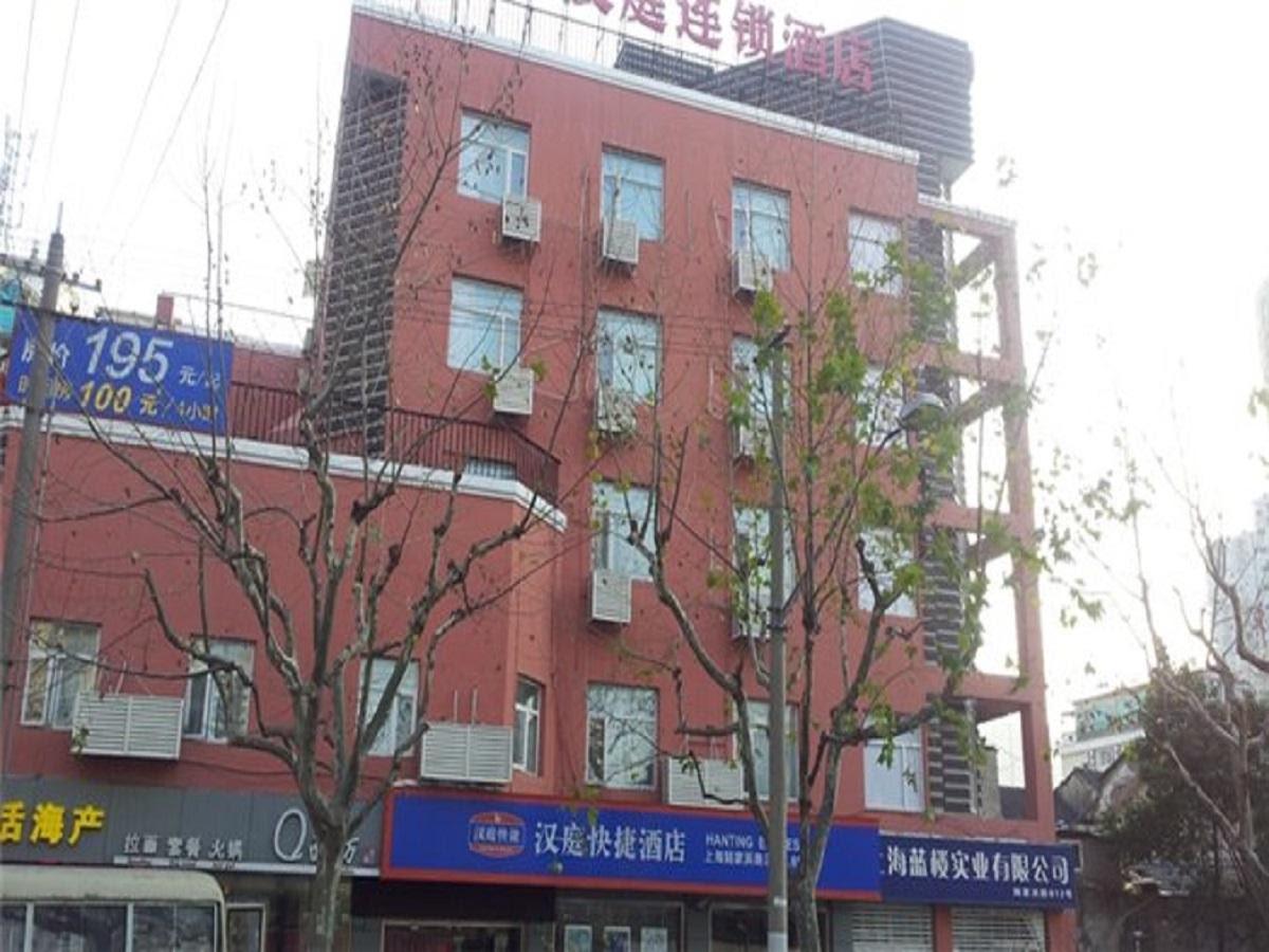 Hanting Hotel Shanghai Yu Garden South HeNan Road Reviews