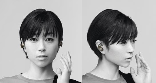 "Utada Hikaru Single ""Anata"" featured in Sony noise canceling ..."