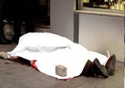 http://www.shorouknews.com/uploadedimages/Sections/Egypt/original/gosa.jpg