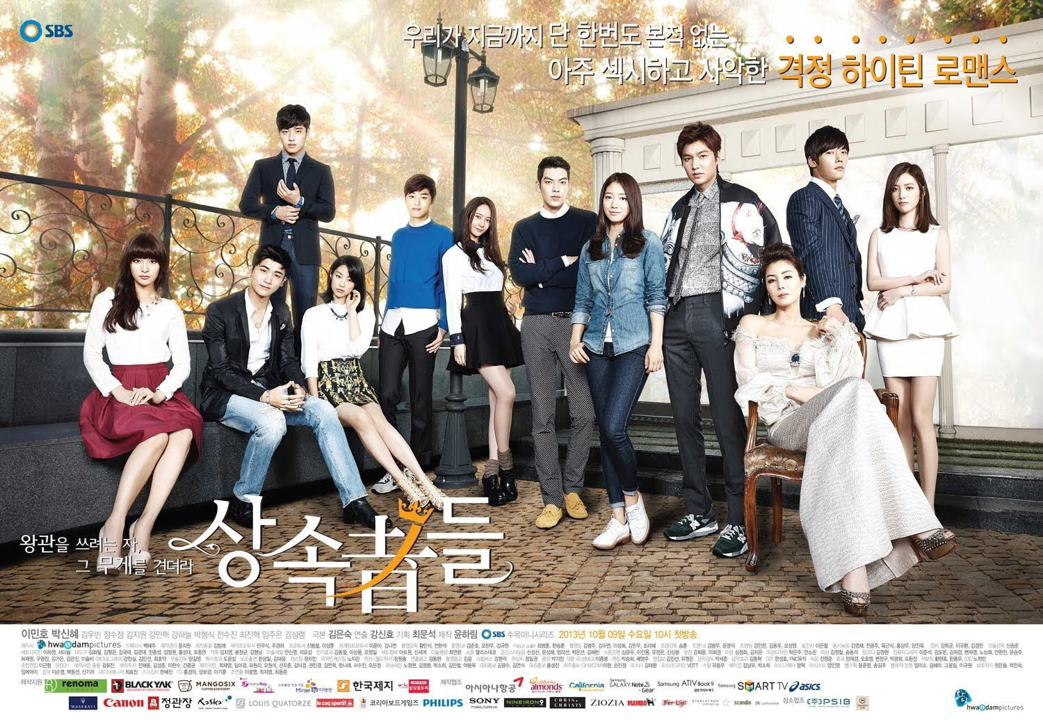http://images3.wikia.nocookie.net/__cb20131004192713/drama/es/images/8/80/The_Heirs.jpg