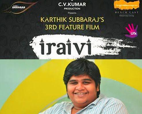 Karthik-Subbaraj-Iraivi
