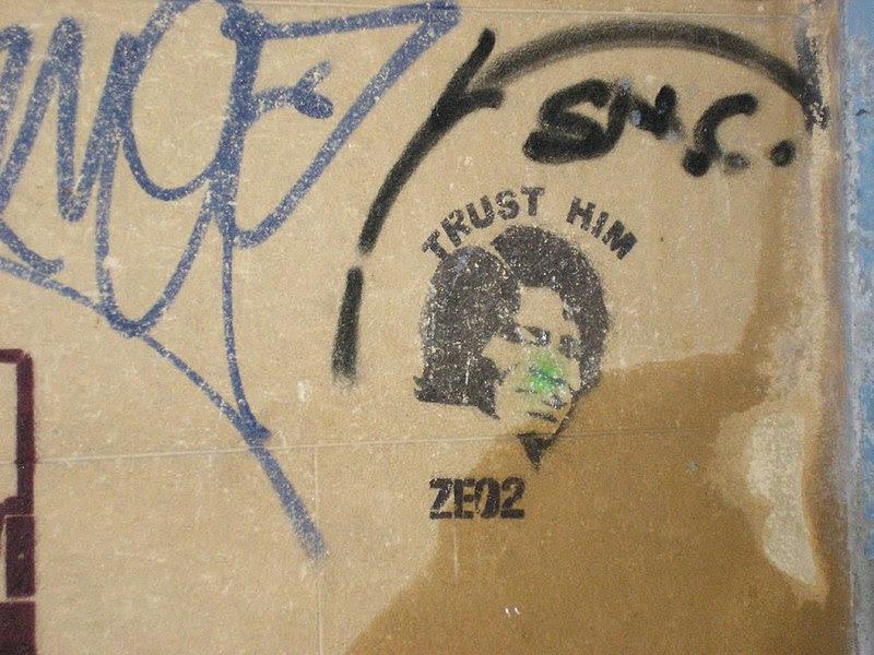 File:James Brown Street Art in Madrid.jpg