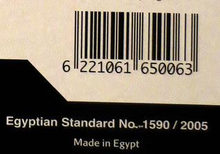 EgyptWinter-7