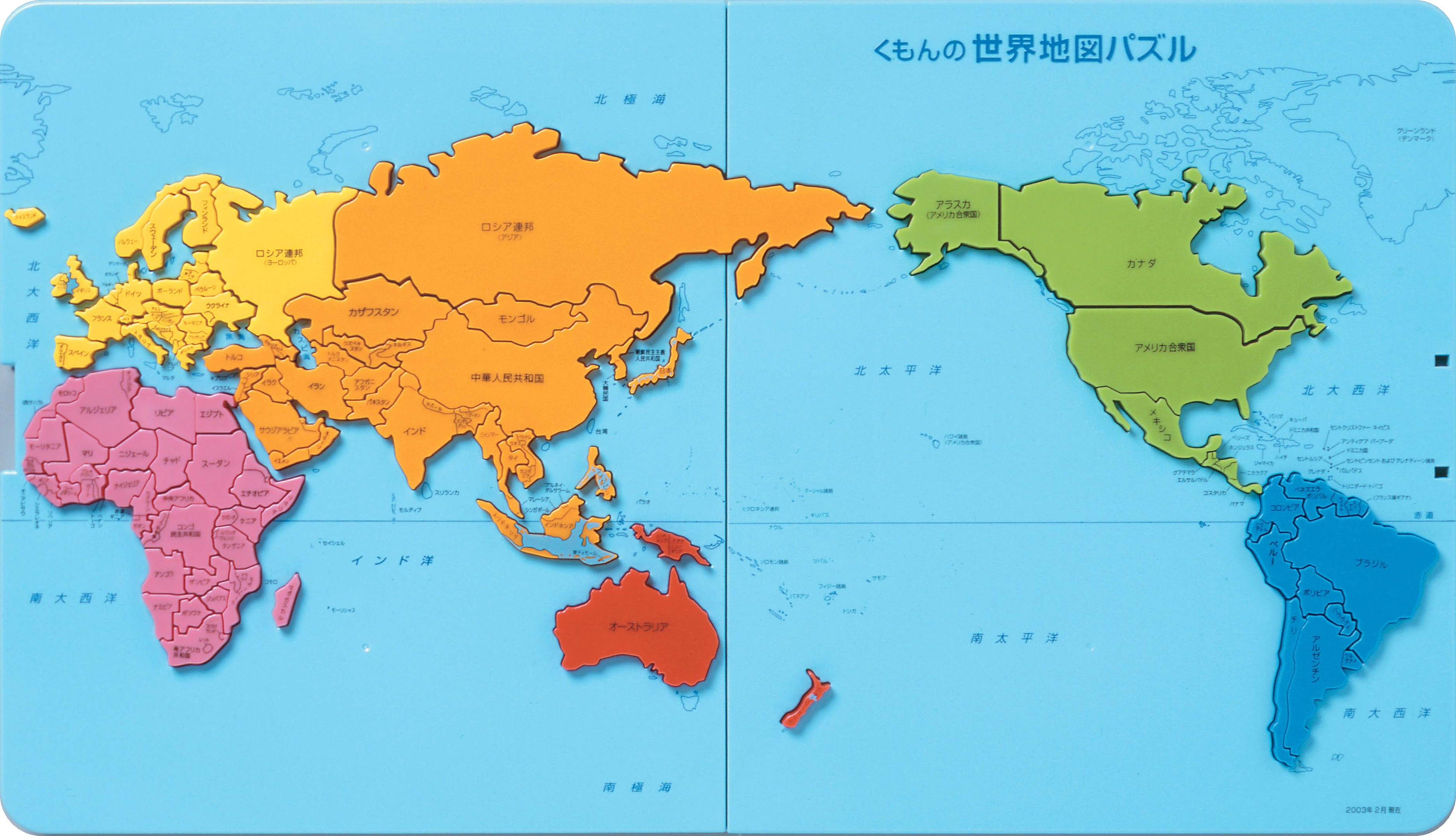 世界地図画像集イラスト実用教材 Naver まとめ