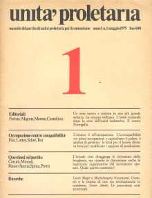 Document (26)
