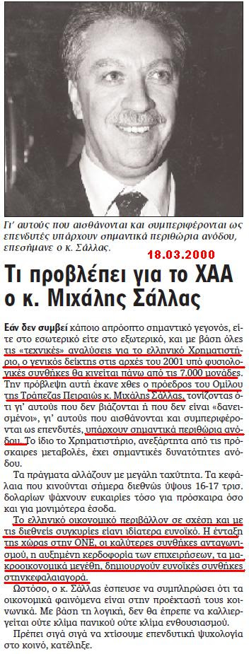 http://olympiada.files.wordpress.com/2010/07/sallas.jpg?w=352&h=925