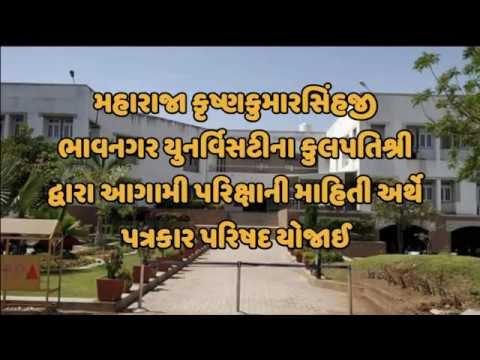 Bhavnagar University  provide information about the upcoming examination
