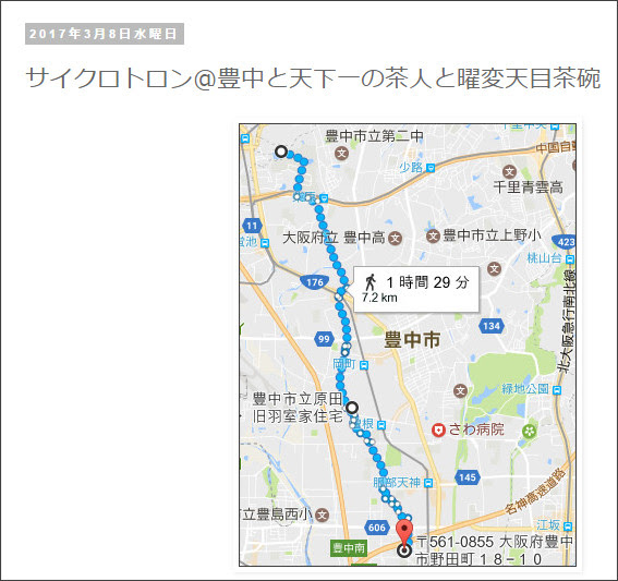 http://tokumei10.blogspot.com/2017/03/blog-post_20.html