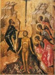 Icon of the Theophany
