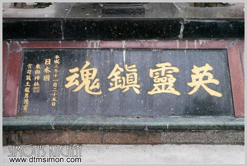 寶覺寺05