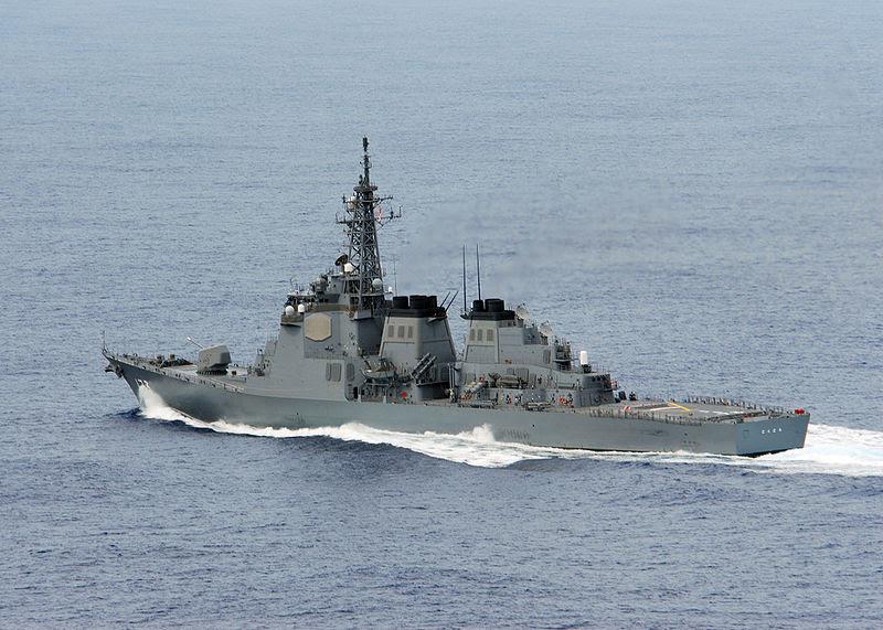File:JDS Kongo (DDG-173)-ANNUALEX 21G.jpg