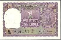 IndP.77n1Rupee1974.jpg