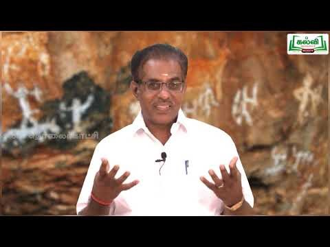 6th Social Bridge Course ஒரு அறிமுகம்நாள் 1, 2 Kalvi TV