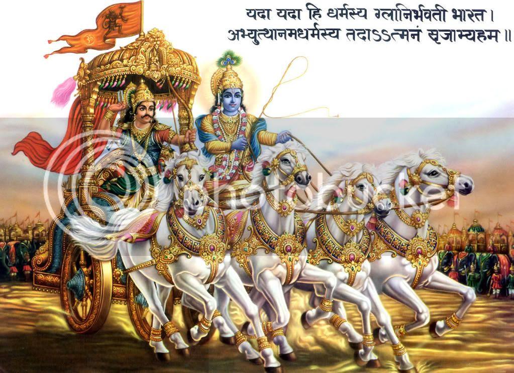 Mahabharatha in One Sloka - Ek Shloki Mahabharatha
