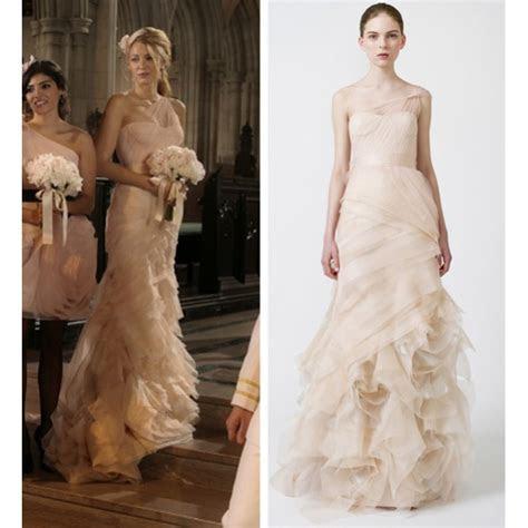 Blake Lively (Serena) Tulle One Shoulder Bridesmaid Dress