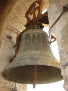 La campana mayor - AUTOR: PARROQUIA SAN JUAN BAUTISTA DE ARCHENA