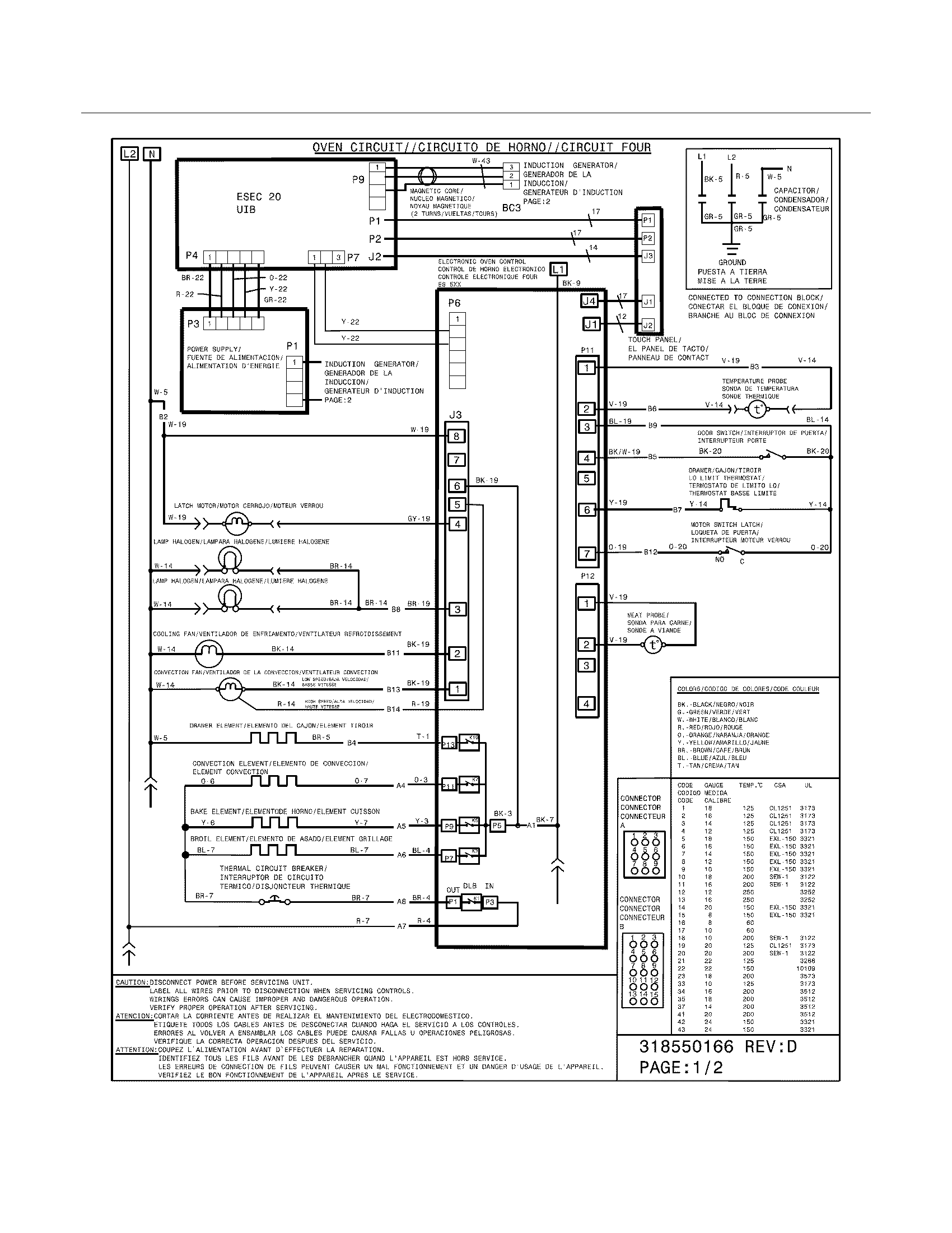 Electric Work Range Wiring Diagram
