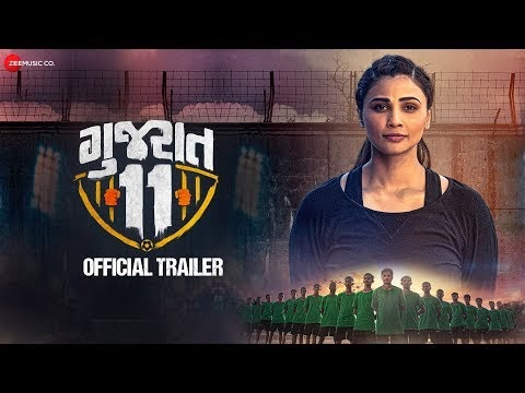 Gujarat 11 Trailer