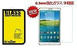 【ShineZone】 Samsung Galaxy Tab S 8.4 0.3mm強化ガラス衝撃吸収 硬度9H 液晶保護シール 気泡ゼロ傷付けない  耐指紋、撥油性液晶保護フィルム