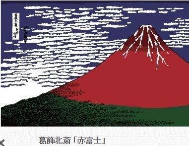 2017年 年賀状 縁起のいい富士山のイラストはいかがですか 年賀状