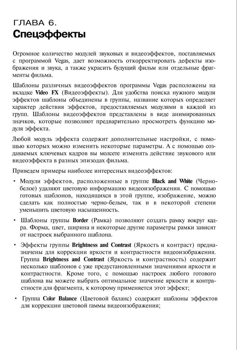 http://redaktori-uroki.3dn.ru/_ph/14/2650839.jpg